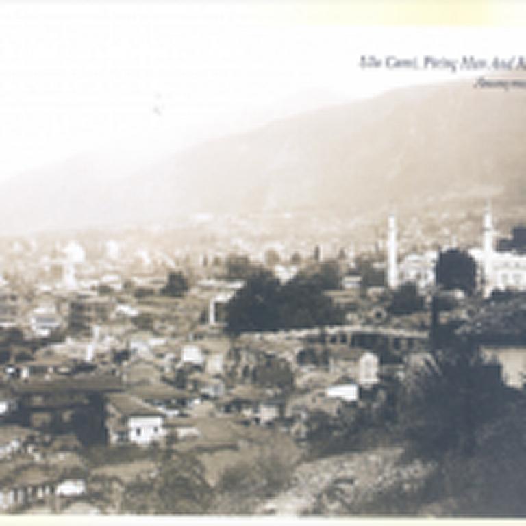 1900_ulucami
